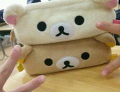 有安杏果(ももいろクローバー) 公式ブログ/み-つけたッ!! 画像1