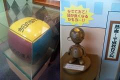 有安杏果(ももいろクローバー) 公式ブログ/お台場わず 画像1