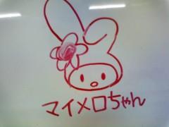 有安杏果(ももいろクローバー) 公式ブログ/あいらぶマイメロ 画像1