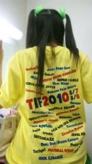有安杏果(ももいろクローバー) 公式ブログ/SAIKOU 画像2