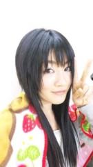 多田あさみ 公式ブログ/さあ 画像1