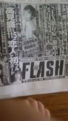 多田あさみ 公式ブログ/情報解禁! 画像2