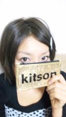 多田あさみ 公式ブログ/Kitson 画像1