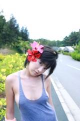 多田あさみ 公式ブログ/画像公開 画像1