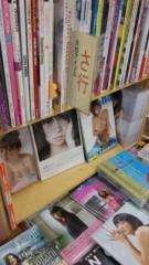 多田あさみ 公式ブログ/並んでる 画像1