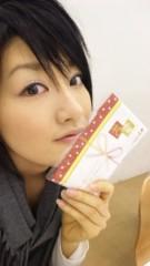 多田あさみ 公式ブログ/オンラインだよー 画像2