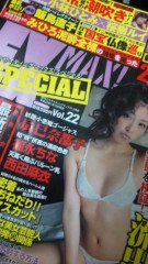 多田あさみ 公式ブログ/連載! 画像1