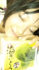 多田あさみ 公式ブログ/やめないよぉ 画像2