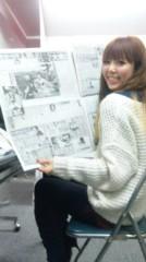 多田あさみ 公式ブログ/ゆーびーむ☆が… 画像1