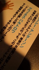 多田あさみ 公式ブログ/騙された… 画像1