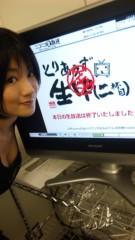 多田あさみ 公式ブログ/ニコニコ生放送! 画像1