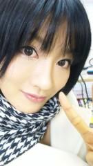 多田あさみ 公式ブログ/おはようございまーす 画像1