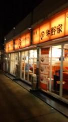 多田あさみ 公式ブログ/トリビア 画像1