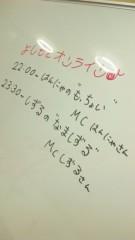 多田あさみ 公式ブログ/もうすぐ 画像2