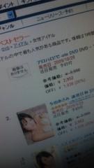多田あさみ 公式ブログ/DVD速報! 画像1