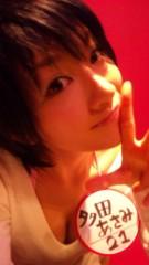 多田あさみ 公式ブログ/もっちょいで 画像1