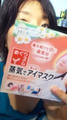 多田あさみ 公式ブログ/大箱 画像1