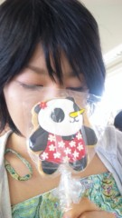 多田あさみ 公式ブログ/サイパンダ(♀) 画像1