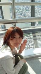 小森美季 公式ブログ/ソラマチ探訪! 画像3