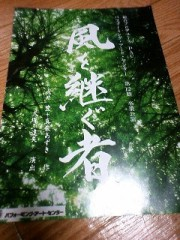 小森美季 公式ブログ/フレッシュ!! 画像1