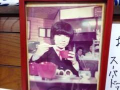 小森美季 公式ブログ/ブラこもり『世田谷・用賀』 画像2