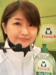小森美季 公式ブログ/フロッシュと私。 画像1