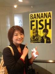 小森美季 公式ブログ/舞台『BANANA FISH』 画像1