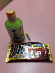 小森美季 公式ブログ/だみだ〜(>人<;)! 画像1