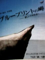 小森美季 公式ブログ/ナマイキコゾウ! 画像1