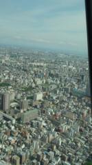 小森美季 公式ブログ/ 天望回廊(地上450m!) 画像2