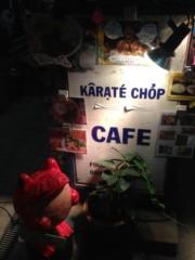 小森美季 公式ブログ/ブラこもりU+2460『下北沢』 画像1