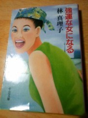 小森美季 公式ブログ/なんか 画像1