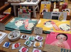 小森美季 公式ブログ/妹たちよっ(>人<;) 画像2