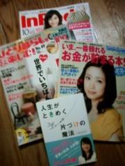小森美季 公式ブログ/新しい私(・ω・)ノ 画像1