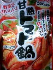 小森美季 公式ブログ/シメはオムライス! 画像1