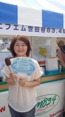小森美季 公式ブログ/賑わってます! 画像2