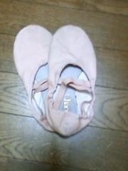 小森美季 公式ブログ/なぁぁっ 画像1