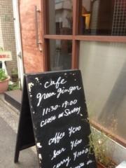 小森美季 公式ブログ/『cafe green ginger』 画像1