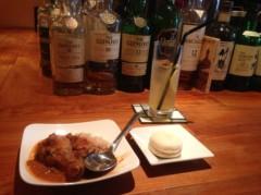 小森美季 公式ブログ/『cafe green ginger』 画像3