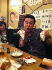 小森美季 公式ブログ/稽古終わり! 画像1
