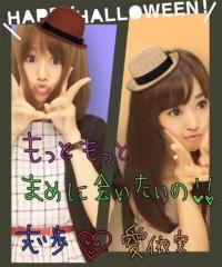 松島志歩 公式ブログ/☆おしらせ☆ 画像1