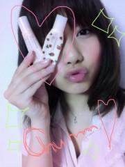 松島志歩 公式ブログ/いよいよ! 画像1