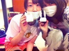 松島志歩 公式ブログ/台風はくるのかな? 画像1