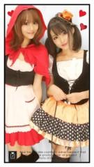 松島志歩 公式ブログ/ラスト22 画像1