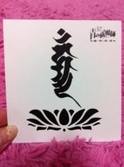 松島志歩 公式ブログ/青のエクソシスト 画像3