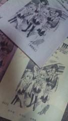 あおきさやか 公式ブログ/DC3アニメ♪ 画像1