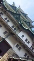 あおきさやか 公式ブログ/名古屋城!! 画像2