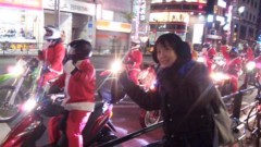 あおきさやか 公式ブログ/イヴの夜にサンタ!! 画像2