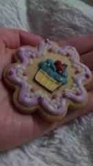 あおきさやか 公式ブログ/誕生日クッキー♪ 画像2