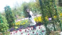 あおきさやか 公式ブログ/浜名湖ガーデンパーク3 画像1
